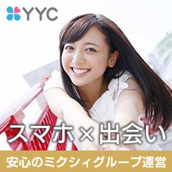 yyc9.jpg